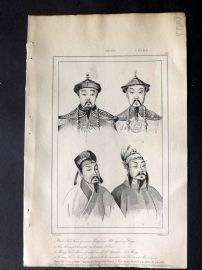 L'Univers C1850 Antique Print. Emperor's & Founder of Ming Dynasty 66